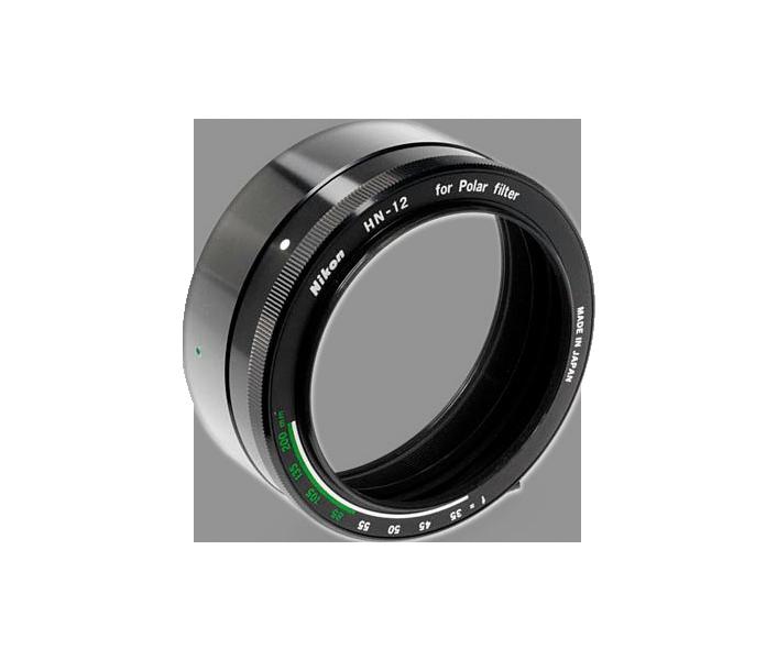 Lens Hood HN-12