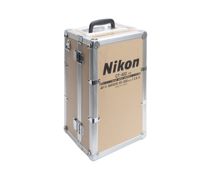 Trunk Case CT-402