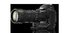 Nikon Pro Corner