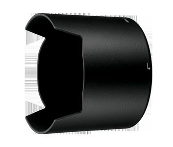 Lens Hood HB-19