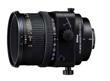 85mm f/2.8 PC-Nikkor